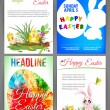 Happy easter vector illustration Flyer templates Set of chiken family and rabbit, watecolor egg, silhouette of rabbit and egg — Stock Vector #68911887