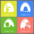 Happy easter pastel colorful vector illustration cards Set meadow with rabbit, chicken, newborn, butterfly, eggs, flower, ladybug silhouettes in egg — Stockvector  #69117697