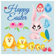Big collection vector set of easter floral eggs, rabbit, chickens, butterfly — Stock Vector #69327959