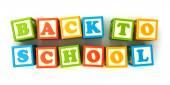 Tillbaka till skolan alfabet block — Stockfoto