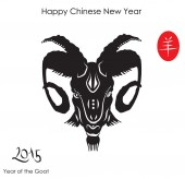Chinese Calligraphy 2015 Year of the Goat 2015. Vector illustration — ストックベクタ