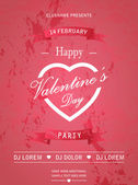 Happy Valentines Day Retro Party flyer invitation — Stock Vector