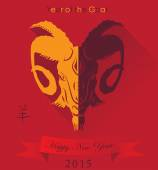 Flat Design New Year Card with goat, red ribbon and long shadow. Chinese New Year of the Goat. Vector illustration — Stockvektor