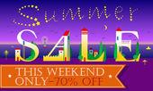 Summer Sale Insсription. Cute white houses Font — Stock Vector