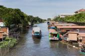 Boat along the river or KLONG in Bangkok — Stok fotoğraf