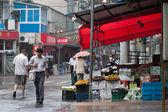 Wet in China — Stock Photo