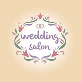 Wedding salon. Vintage logo — ストックベクタ