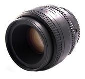 The lens — Stock Photo