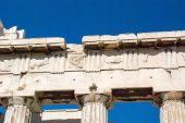Landscapes of ancient Greece — Stock Photo