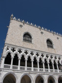 Venice italy famous building — Stock Photo
