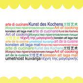 Art of cooking in various language illustration — Stock vektor