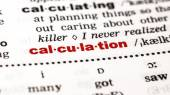 Word from vocabulary - calculation — Stock Photo