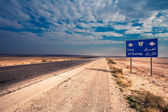 Road Sign to Iraq — Stock Photo