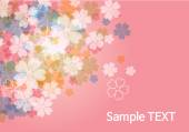 Beauty flower background - pink — Stock Vector