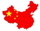 Modern map china — Stock Vector