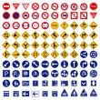 100 different highly detailed and fully editable vector Traffic-Road Sign Collection. Japan Traffic-Road Sign Collection. — Vetor de Stock  #55024317