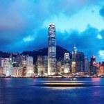Hong Kong at Night — Stock Photo #54946781