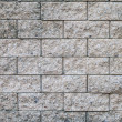 White brick wall, perfect as a background — Stock Photo #58510717