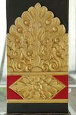 Beautiful ornament in Yogyakarta Sultanate Palace — Stock Photo
