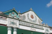 Top of Bangsal Pagelaran, the front hall of Yogyakarta Sultanate Palace — Stockfoto