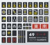 Riichi mahjong vector set — Stock Vector