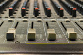 Fader mixer — Stock Photo