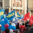 MOSCOW -  NOVEMBER 4. Mass march on the Day of National Unity. — Stock Photo #57307895