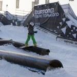 Gorky Park snowboarding — Stock Photo #63327337