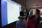People at the interactive exhibition. — Stock Photo
