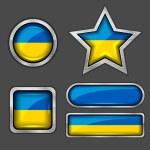 Ukraine flag icons — Stock Vector #56725861