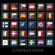 Set of European union flags icons — Stock Vector #56726045