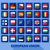 Set of European union flags icons — Stock Vector