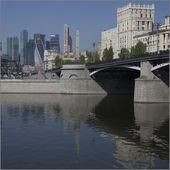 Moskova-şehir — Stok fotoğraf