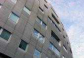Detail of modern building in Central London — ストック写真
