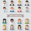 People user pics icons — 图库矢量图片 #56924569