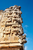 Ruins of Uxmal Mexico — Stock Photo