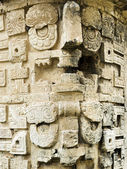 The Nunnery, Chichen Itza — Stock Photo
