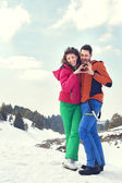 Couple in love in mountain — Stock Photo