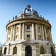 Radcliffe Camera at the university of Oxford. Oxford, England — Stock Photo #55466291