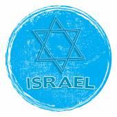 Israel grunge stamp — Stock Vector
