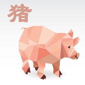 Pig polygon origami zodiac — Wektor stockowy