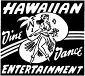 Hawaiian Entertainment — Stock Vector
