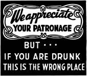 We Appreciate Your Patronage — Stock Vector