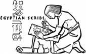 Egyptian Scribe — Stock Vector