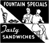 Fountain Specials — Stock Vector
