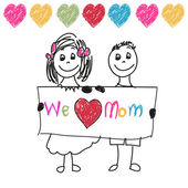 Happy mother's day kids vector — ストックベクタ