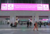 KLIA ekspres station Kuala Lumpur — Stock Photo