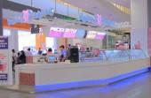 Baskin Robbins Ice cream shop — Stock Photo