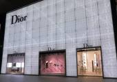 Dior shop Nagoya Japan — Stock Photo