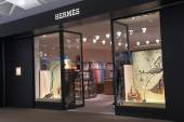 Hermes shop — Stock Photo